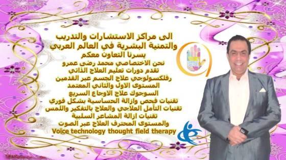 الى الماركز التعليمية في العالم العربي