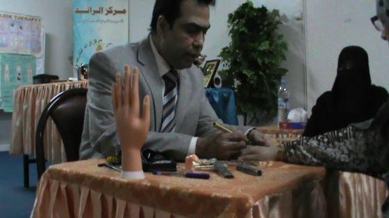 دورة تعلم السوجوك محمد رضى عمرو (29)