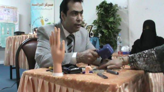 دورة تعلم السوجوك محمد رضى عمرو (32)