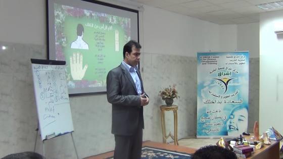 دورة تعلم السوجوك محمد رضى عمرو (4)