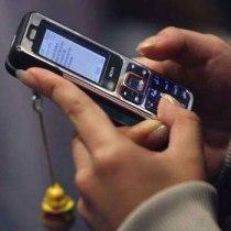 هاتف جوال