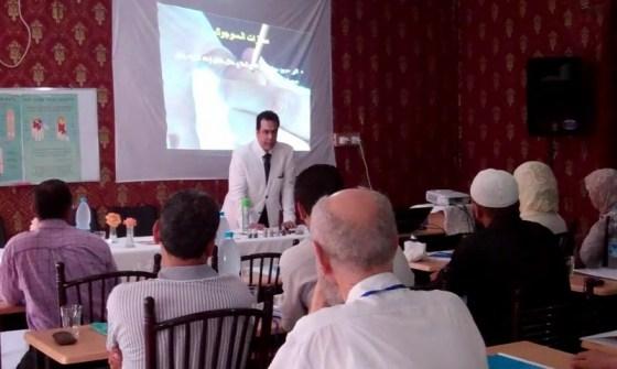 دورات تعليمية مع المحاضر محمد رضى عمرو (14)