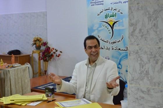 الاختصاصي محمد رضى عمرو مركز اشراق